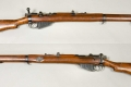 Lee-Enfield_Mk_III_(No_1_Mk_3)_-_AM.032056